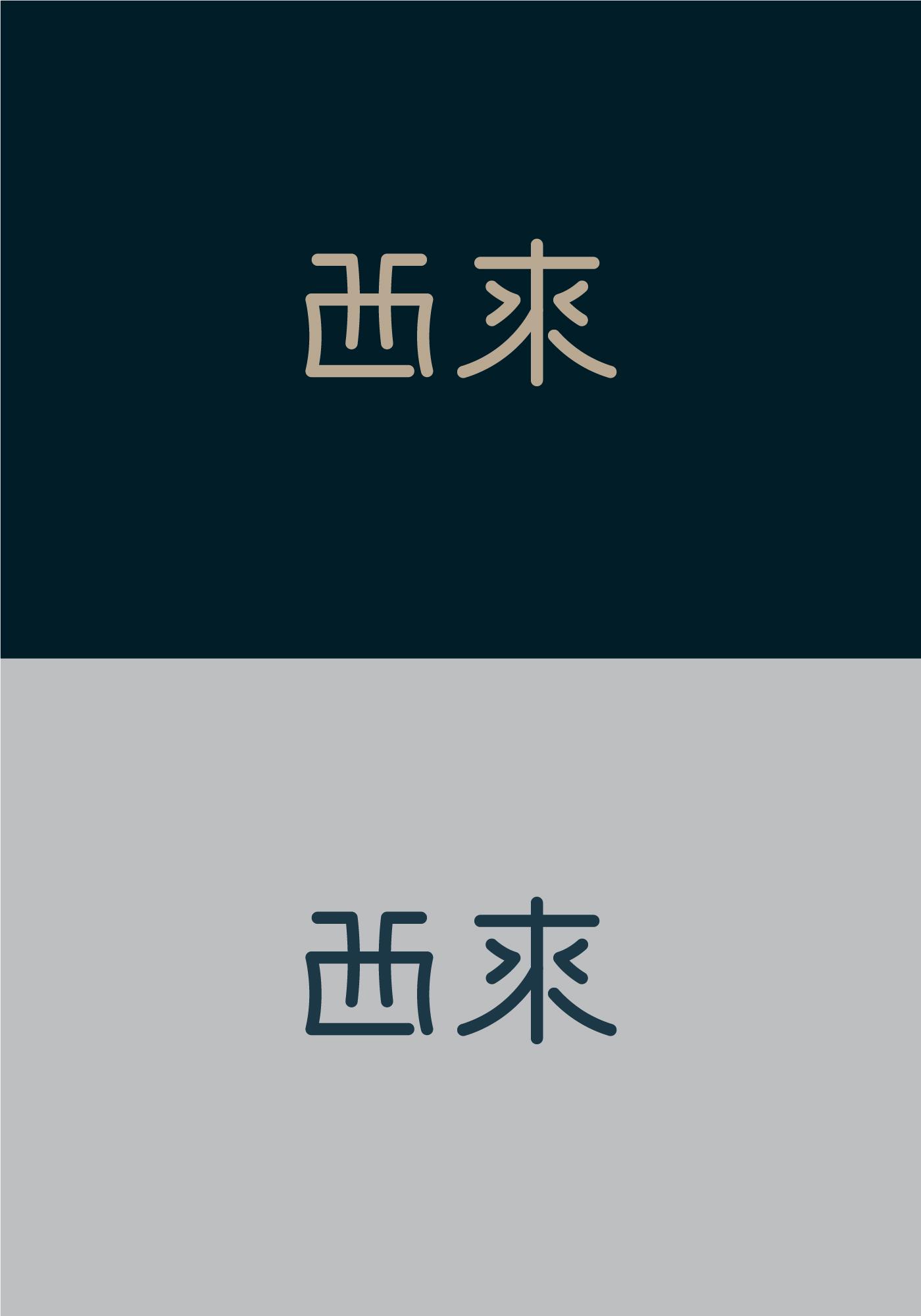 xilai-logo